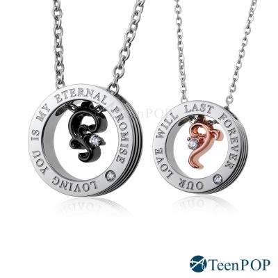 ATeenPOP 情侶對鍊珠寶白鋼 心有靈犀 愛心