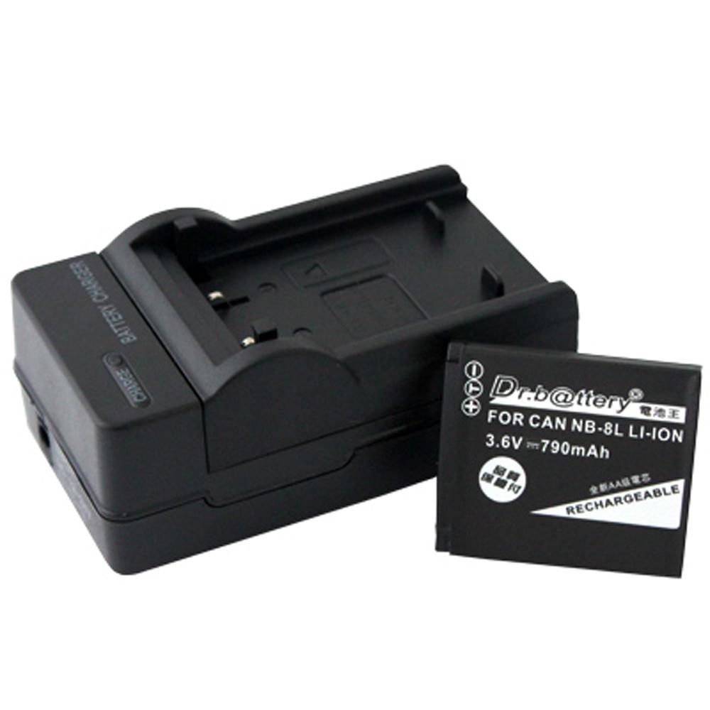 電池王 Canon NB-8L/NB-8LH 高容量鋰電池+充電器組