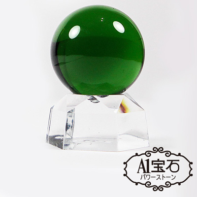 A1寶石 旺文昌智慧風水-綠色水晶球擺件