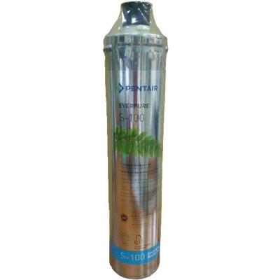 Everpure淨水器家用濾芯S-100