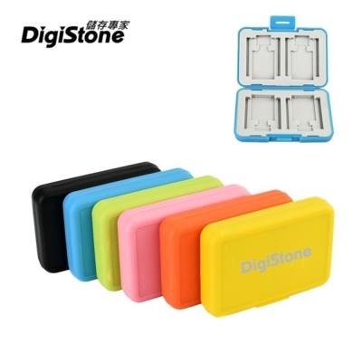 DigiStone 防震型 馬卡龍 12片裝(4CF+4TF+4SD)多功能記憶卡收納盒
