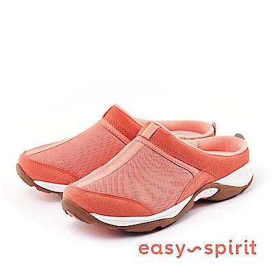 Easy Spirit--透氣拼接後空式走路鞋-陽光橘粉
