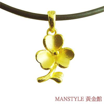 Manstyle 幸福之愛黃金墜 (0.32錢)
