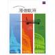 漫遊歐洲(3CD) product thumbnail 1