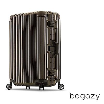 Bogazy 迷幻森林 26吋鋁框PC鏡面行李箱(摩卡棕)