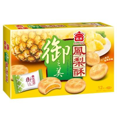 義美 御鳳梨酥(168g)