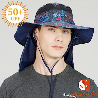 【挪威 ACTIONFOX】男新款 可收納排汗透氣遮陽帽_夾花深藍