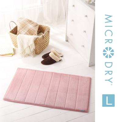 Microdry 時尚地墊 舒適記憶綿浴墊【粉玫瑰/ L】