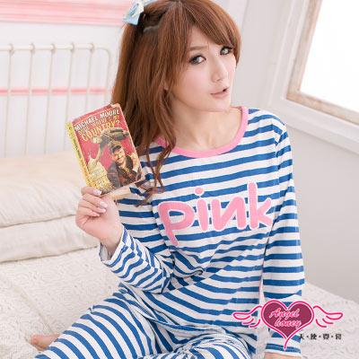 天使霓裳 浪漫條紋 兩件式休閒舒適睡衣組(藍)