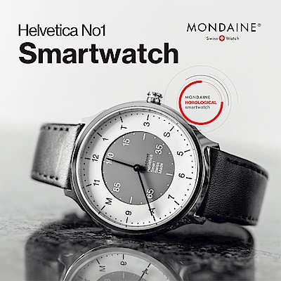 MONDAINE 瑞士國鐵Helvetica 智能錶-40mm/白x灰