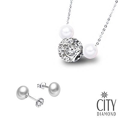 City Diamond引雅【超值系列】天然珍珠米奇項鍊+天然珍珠耳環