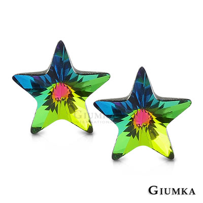 GIUMKA耳環 璀璨之星鋼針耳環(七彩水晶)