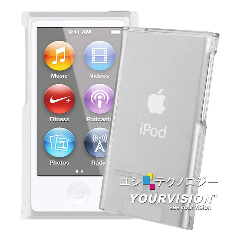 iPod nano 7 水漾晶透超薄背殼(透亮、硬度強化)