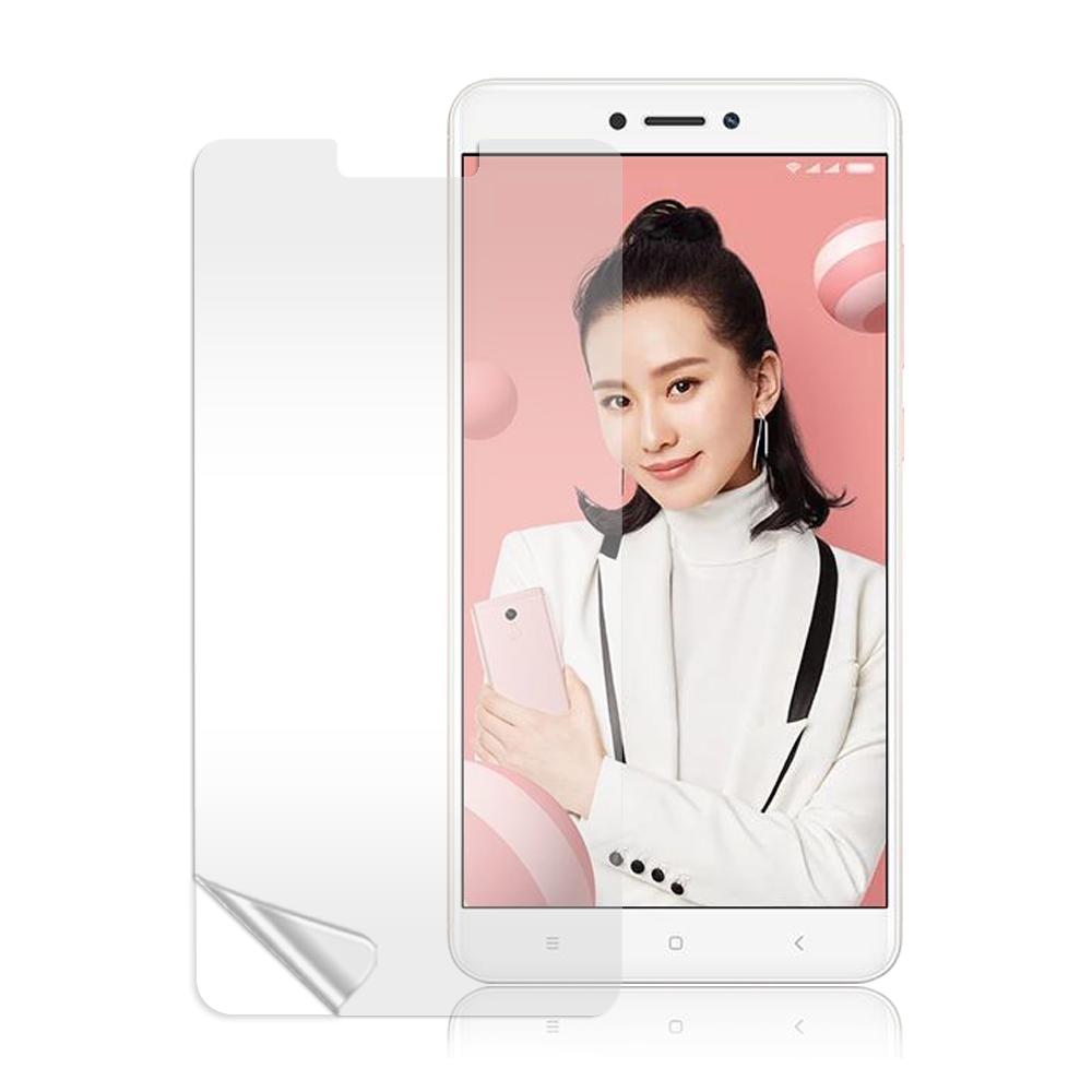 VXTRA Xiaomi 紅米Note 4X / 紅米Note 4 高透光亮面耐磨保護貼