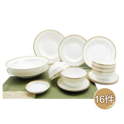 闔樂泰-唐山金風玉露窯燒骨瓷餐具16件組