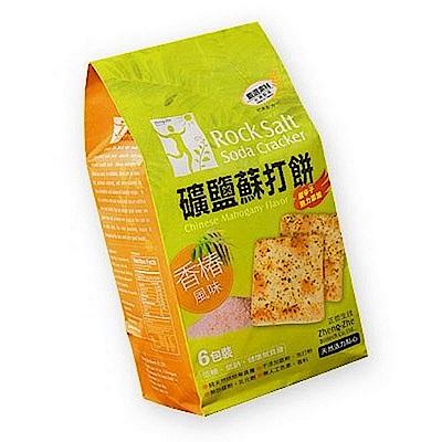 正哲生技 礦鹽蘇打餅-香椿風味(380g)