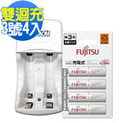 Fujitsu 1900mAh低自放3號充電電池(4顆入)+TOP雙迴智能 充電器