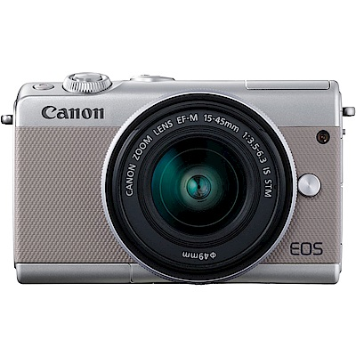 Canon EOS M100 15-45mm IS STM 變焦鏡組(公司貨)-灰色