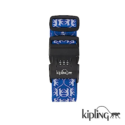 Kipling 行李箱扣環 蔚藍素面-小