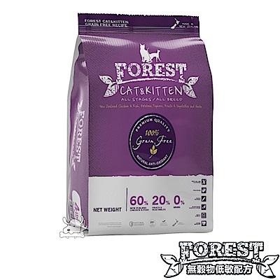 FOREST 森鮮 無穀物低敏天然全貓糧-魚肉配方 4磅 X 1包