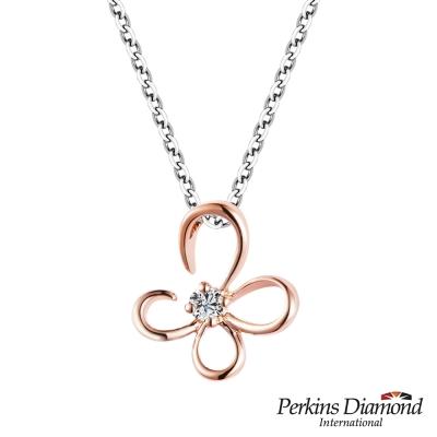PERKINS 伯金仕 - Butterfly蝴蝶系列0.05克拉鑽石項鍊