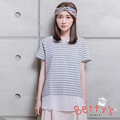 betty's貝蒂思 拼接雪紡條紋拉鍊襯衫(淺灰)