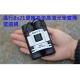 風行8x21便攜高倍高清光學雙筒望遠鏡 product thumbnail 1