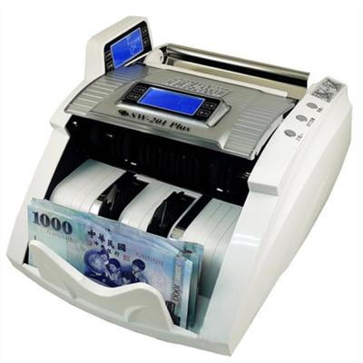 全功能數位商務型自動點驗鈔機 SW-201PLUS