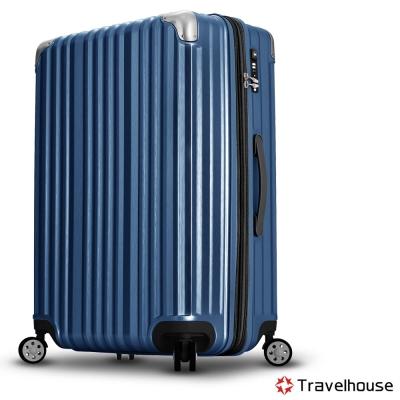 Travelhouse 耀目芯光 24吋霧面拉絲紋可加大行李箱(星空藍)