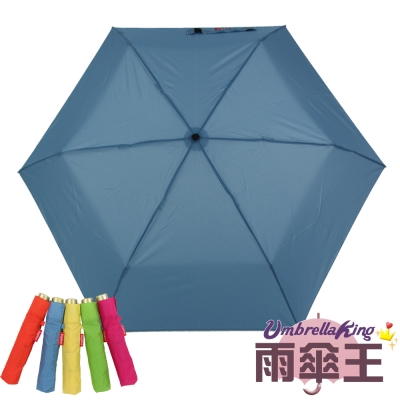 雨傘王BigRed羽毛21吋手開三折傘-尼加拉藍(灰藍)