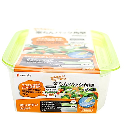WAVA 日本inomata長方型多用途PP保鮮盒850ml(快)