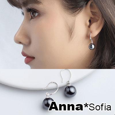 AnnaSofia 雍容貝珠 925銀針耳針耳環(灰黑珠-銀系)