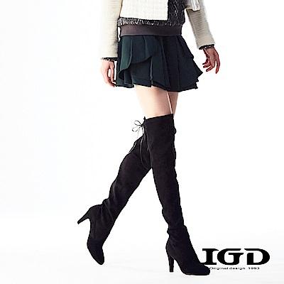 IGD英格麗 都會優雅荷葉造型下擺多層打褶褲裙-綠色