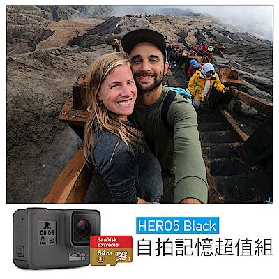 GoPro-HERO5 Black運動攝影機 自拍64G記憶超值組
