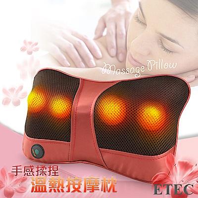 ETEC 肩頸手感揉捏溫熱按摩枕 紅色 CM-1899