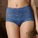 內褲  高雅牡丹提花蠶絲內褲-寶藍 La Queen