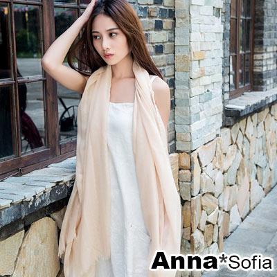 AnnaSofia-細線交錯方織-高密度織毛邊披肩圍巾-杏米系