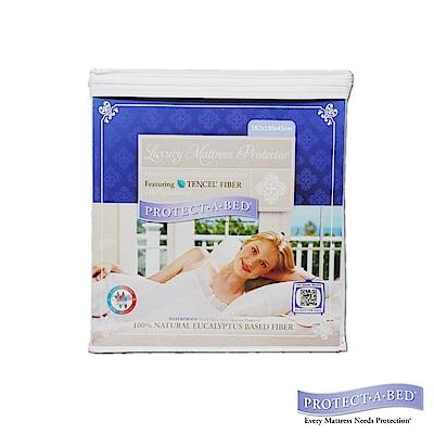 美國寢之堡 西班牙進口調溫天絲防水防蹣床包式透氣保潔墊 (加大QUEEN)