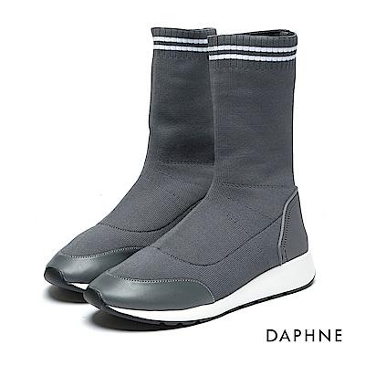 達芙妮DAPHNE 休閒鞋-潮感橫條紋針織連襪靴-灰
