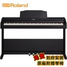 ROLAND RP102 88鍵數位電鋼琴 曜石黑色款