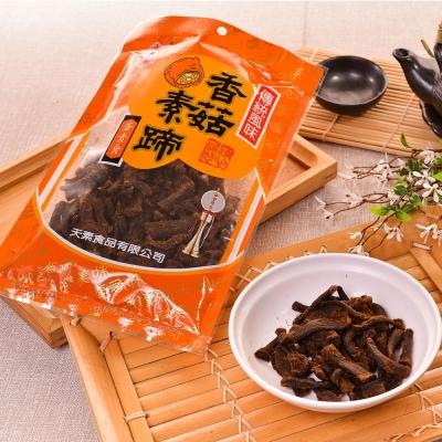 得福 天素豆乾 香菇素蹄 3包 (220g/包)