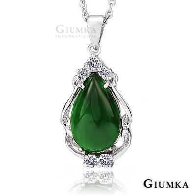 GIUMKA福氣臨門項鍊鍍白K 半寶等級翡翠玉