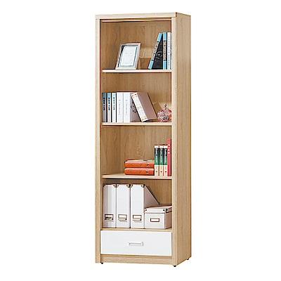 Bernice-賈斯汀2尺開放式單抽書櫃/收納櫃/展示櫃-60x33x182cm