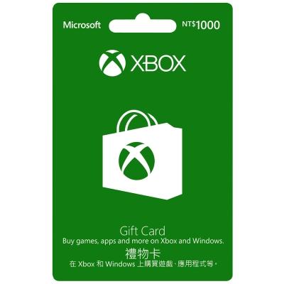 Xbox禮物卡 NT$1000