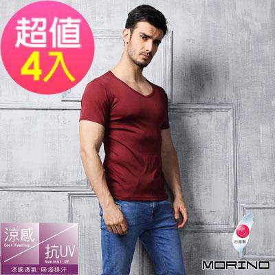 男內衣 速乾涼感短袖V領內衣 紅 (超值4件組)MORINO摩力諾