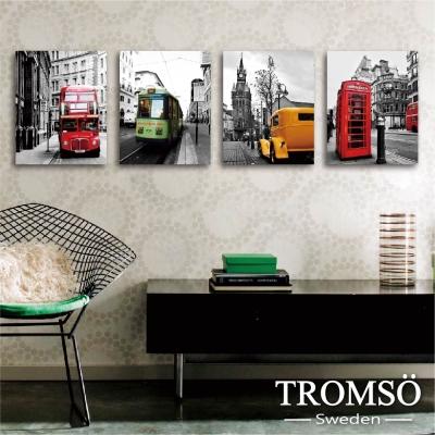 TROMSO時尚無框畫-時尚都會 (4件1幅)