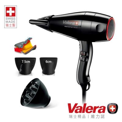 Valera 瑞士原裝–1300W「降噪噴射 SXJ7500」維力諾水護色吹風機