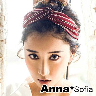 AnnaSofia 寬條直紋交叉結 彈性寬髮帶(酒紅底系)