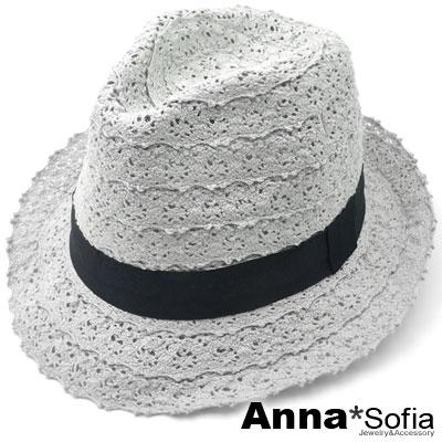 AnnaSofia 浪漫蕾絲拼接 防曬遮陽紳士帽爵士帽(藍灰系)