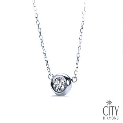 City Diamond引雅 40分鑽石18K白K金包鑲套鍊